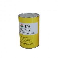 Фільтр-вставка HONGSEN HS-D48 (підвищене видалення кислоти)
